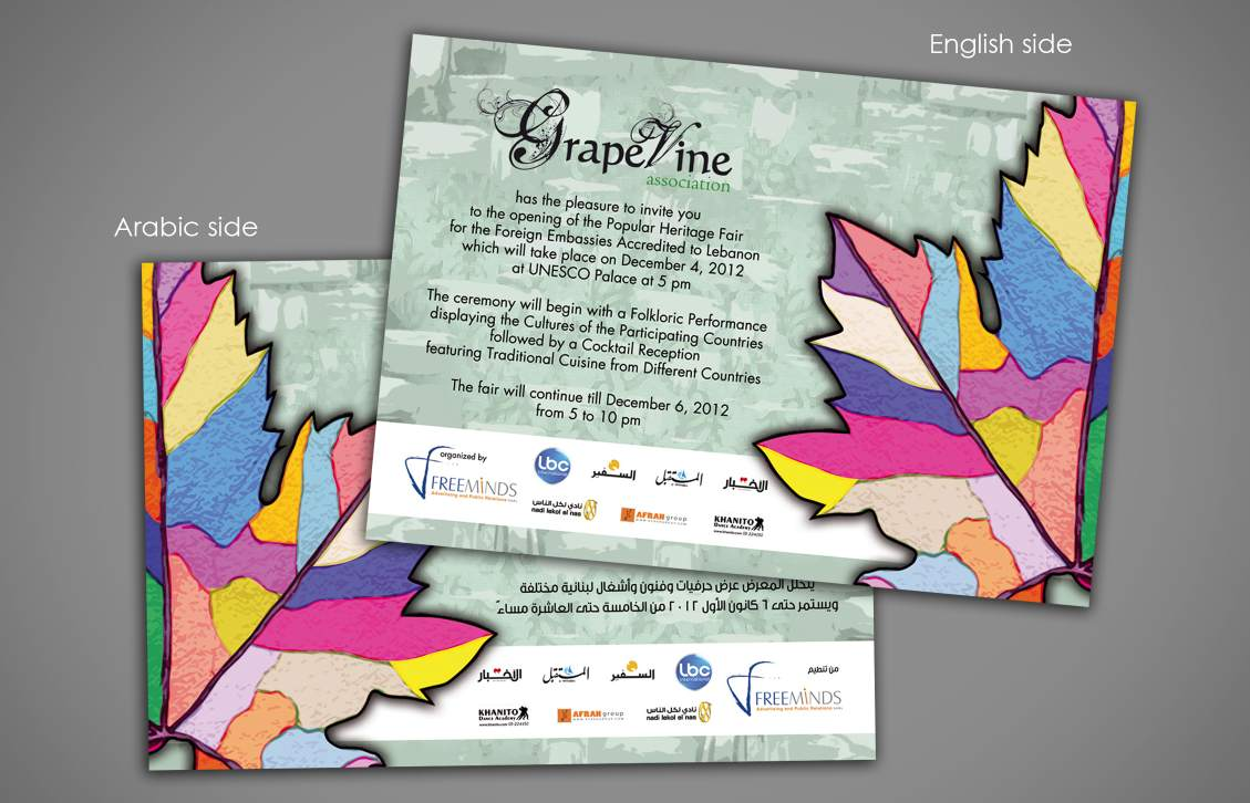 Grapevine Invitation Card